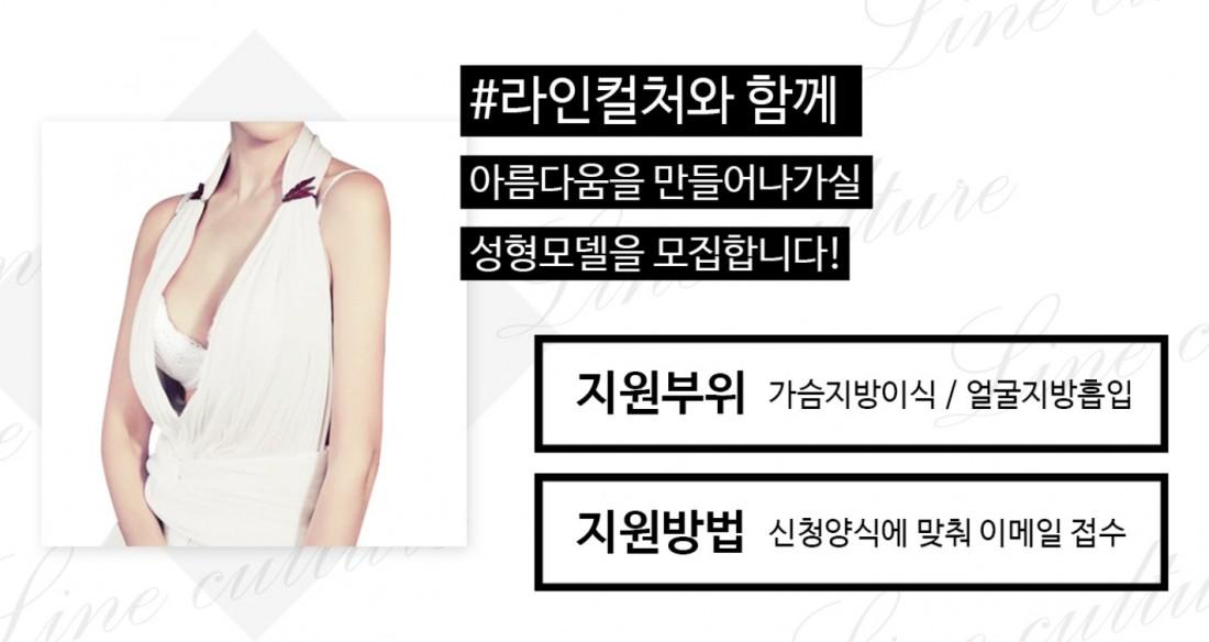 line-culture_com_20171025_174809.jpg